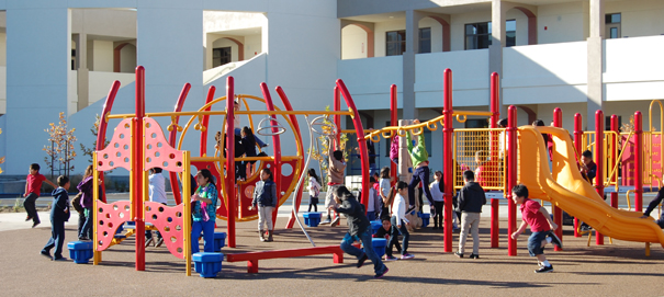 5. Lincoln Elementary School Playground