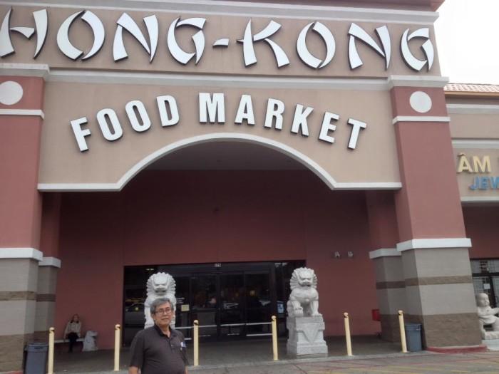 10) Hong Kong Market, 925 Behrman Hwy, Gretna, LA