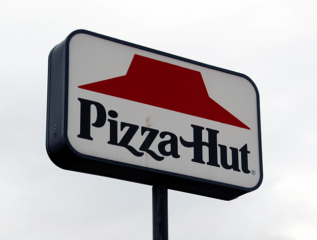 7. The Face of Jesus was Spotted on a Pizza Hut Billboard