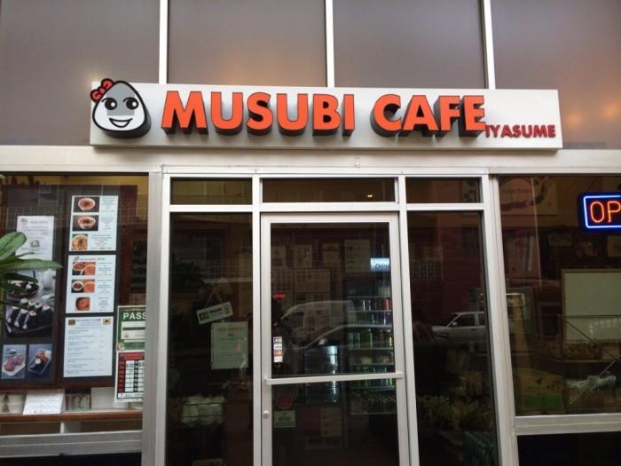 7. Musubi Café Iyasume