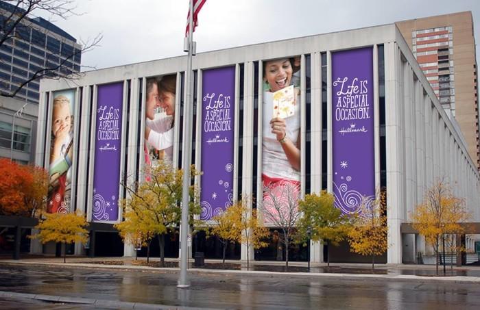 8.Hallmark Visitors Center, Kansas City
