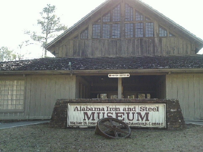 5. Alabama Iron and Steel Museum at Tannehill Ironworks Historical State Park - McCalla, Alabama
