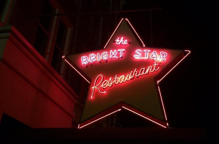 1. The Bright Star Restaurant, 304 19th St N, Bessemer, AL 35020