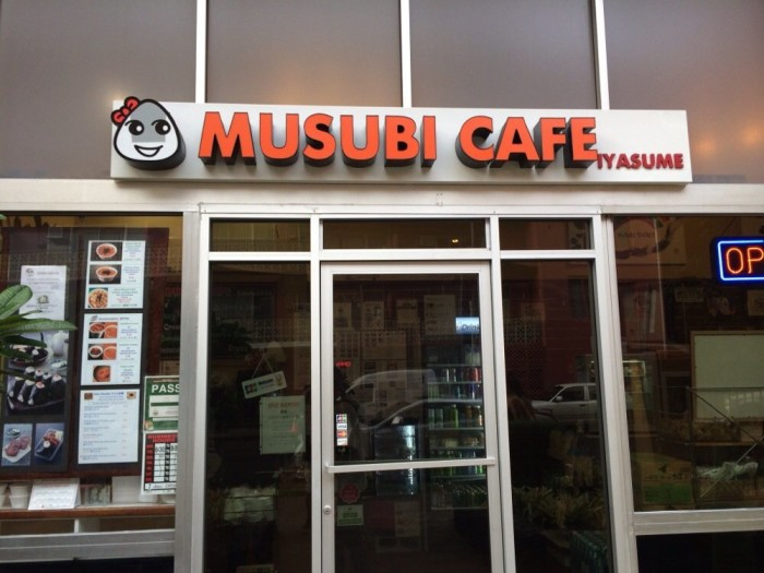 Day 1: Snack break at Musubi Café Iyasume.