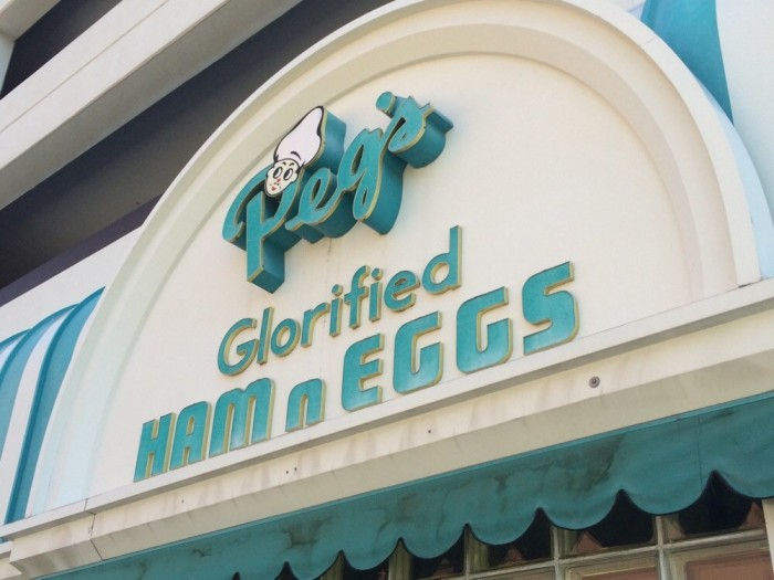 Breakfast: Peg's Glorified Ham N Eggs - 420 S Sierra St, Reno, NV 89501