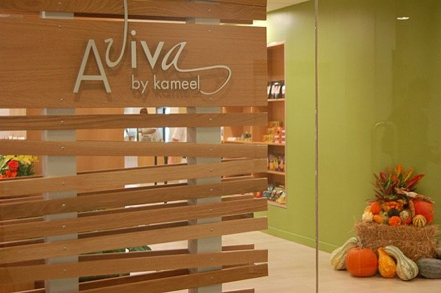 5. Aviva by Kameel: Ranked #1 out of 3,170 Restaurants in Atlanta on Trip Advisor & 5 Stars on Yelp—Peachtree Center Mall, 225 Peachtree St, Ste B-30, Atlanta, GA 30303