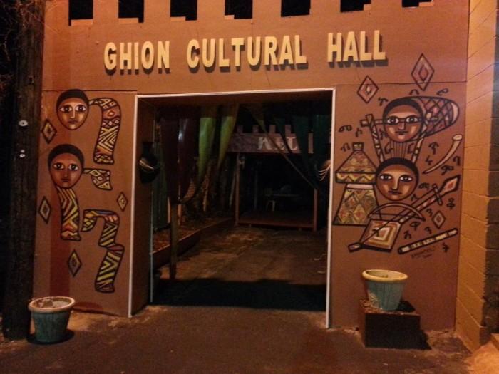 3. Cheshire Bridge: Ghion Cultural Hall—2080 Cheshire Bridge Rd NE, Atlanta, GA 30324