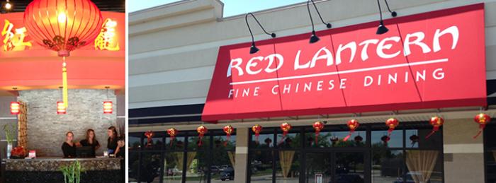 4. Red Lantern, Davenport