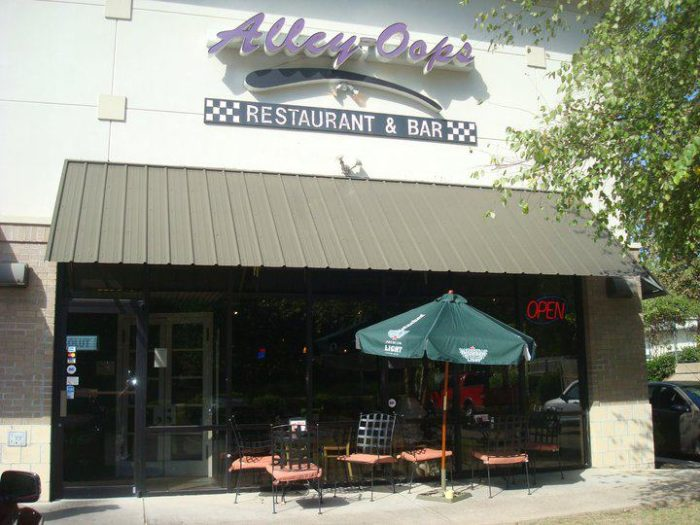 To find a nice slice of chess pie any old day, go to Alley Oop's. It's located at 11900 Kanis in Little Rock.