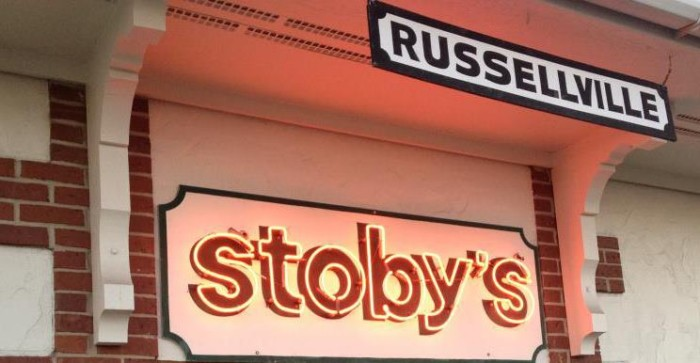 6. Stoby's in Russellville