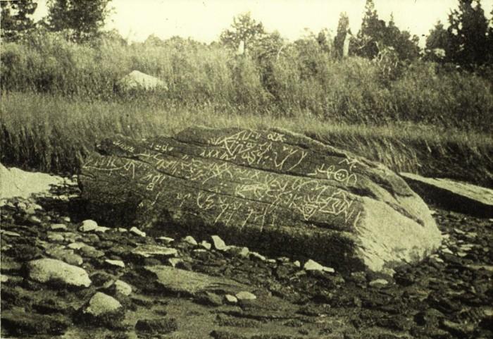 7. Dighton Rock, Berkley