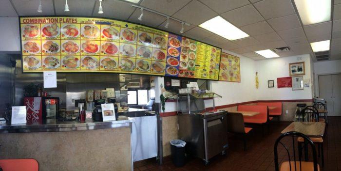 NV Tiny Restaurant 4.4