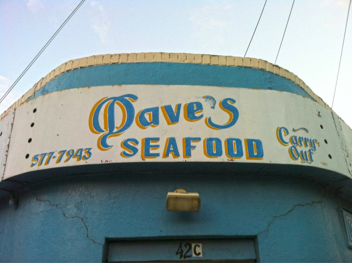 7. Dave's Carry Out in Charleston (42 Morris St # C)