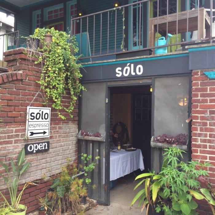 7) Solo Espresso, 1301 Poland Ave.