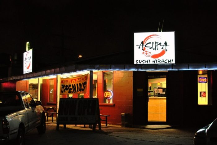 3) Asuka Sushi & Hibachi, 7912 Earhart Blvd.