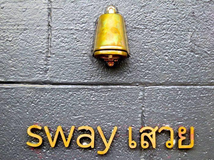 7. Sway