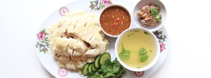 8. Chicken and Rice from Nong's Khao Man Gai