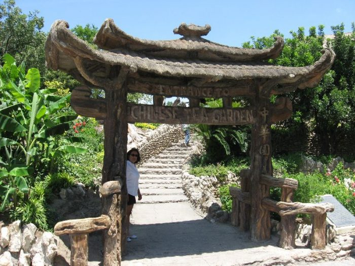 The park is divided into several different themes - the most popular by far being the Japanese Tea Garden.