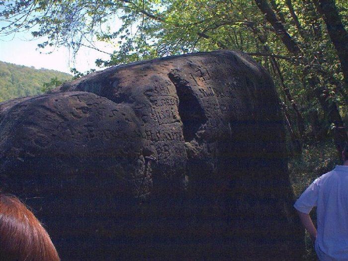 1. Indian God Rock