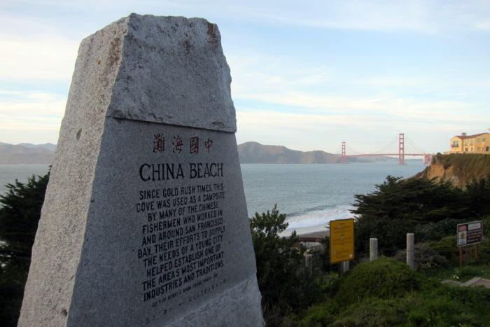 8. China Beach