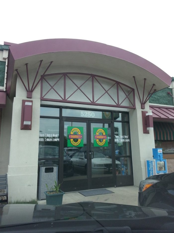5. Sophia's House of Pancakes - Michigan City