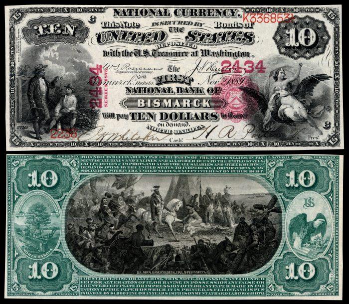 5. State-run banks