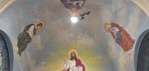 The stunning ceiling depicting Jesus and the prophets. (Not pictured: The stained glass windows, which were made at the Skarda factory in Switzerland.)