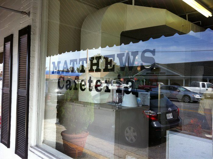7. Matthew's Cafeteria— 2299 Main St, Tucker, GA 30084
