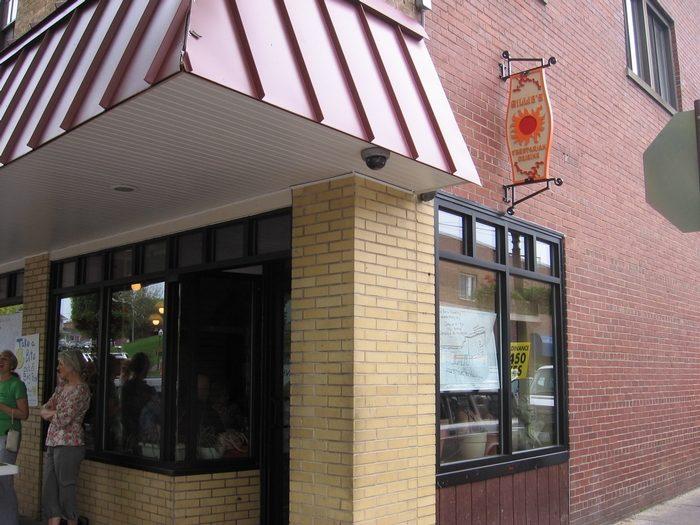 10. Gillie's (Blacksburg)