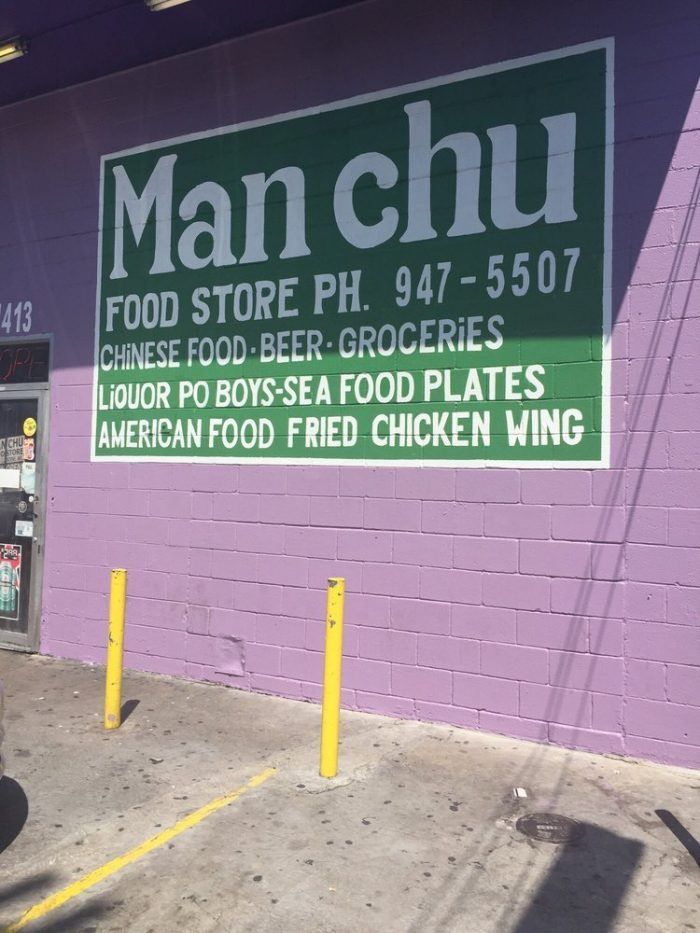 2) Manchu Food Store & Chinese Kitchen, 1413 N. Claiborne Ave.