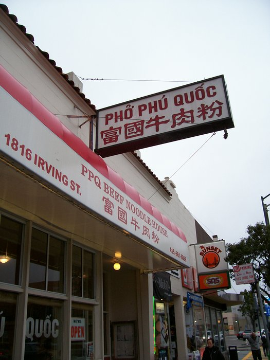 7. Pho Phu Quoc (PPQ) Beef Noodle House