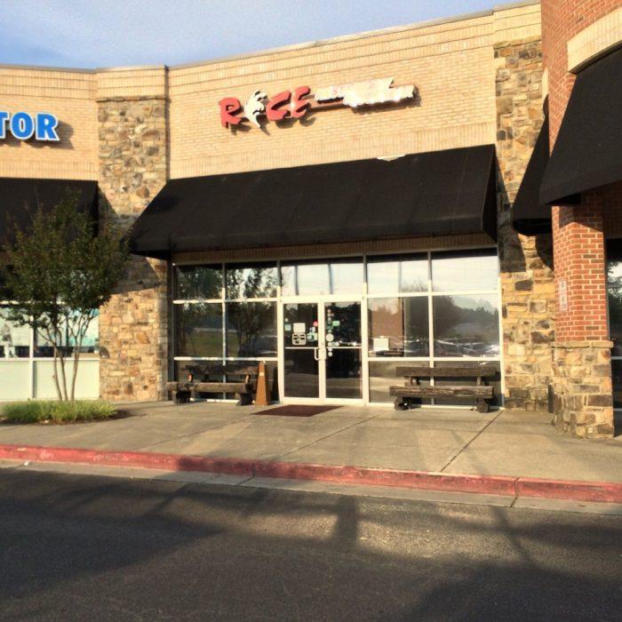 7. Rice Restaurant & Sushi Bar—3480 Keith Bridge Rd, Ste B1, Cumming, GA 30041