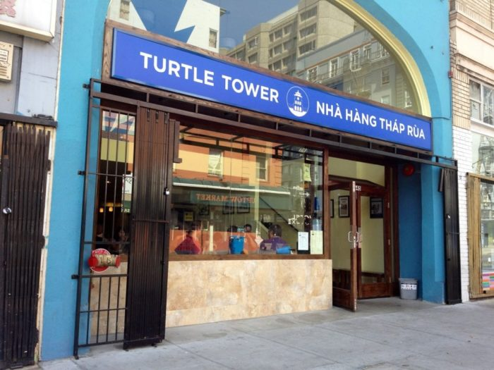 1. Turtle Tower