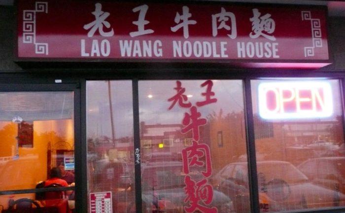 6. Lao Wang Noodle House, 945 South Federal Boulevard