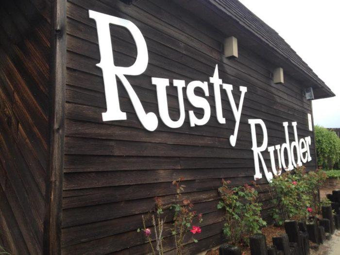 3. Rusty Rudder, Dewey Beach