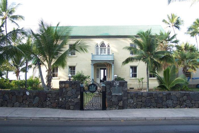 2. Historic Establishment: Hulihee Palace
