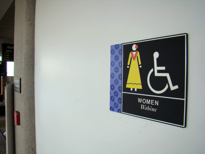 2. Wahine + Kane, the Hawaiian words for women and men, are often used in bathroom signs throughout the islands.