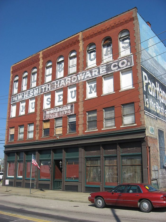 W.H. Smith Hardware Company Building, Parkersburg