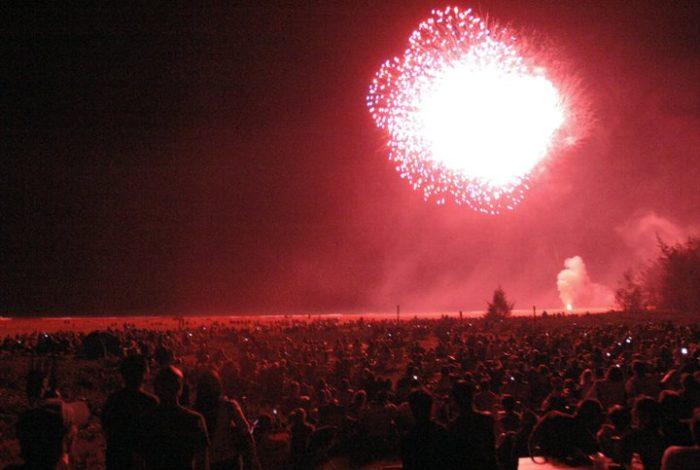 8. PMRF's Stars & Stripes Freedom Celebration