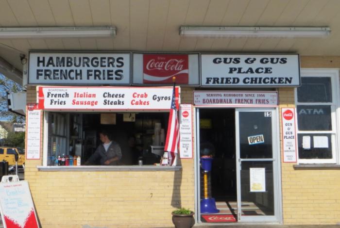 11. Gus & Gus Place, Rehoboth Beach