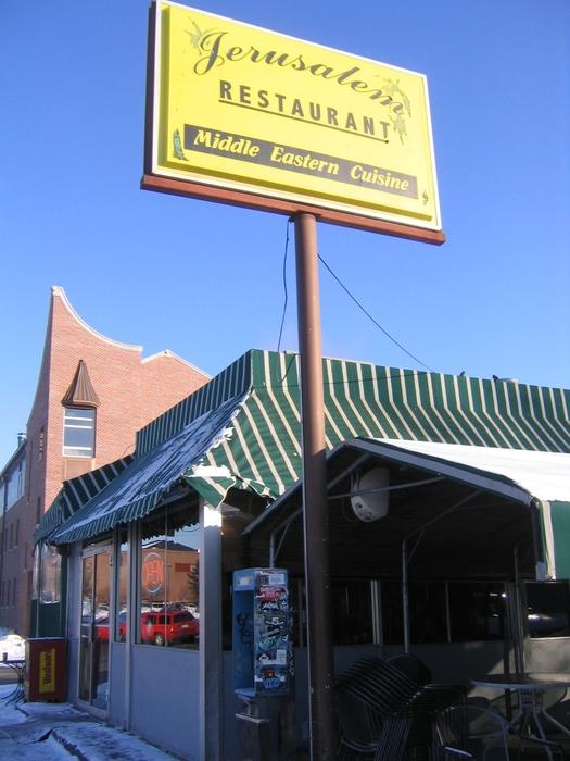 1. Jerusalem Restaurant, 1890 E. Evans Ave.