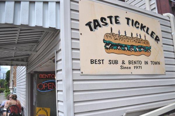 9. Taste Tickler - NE Portland