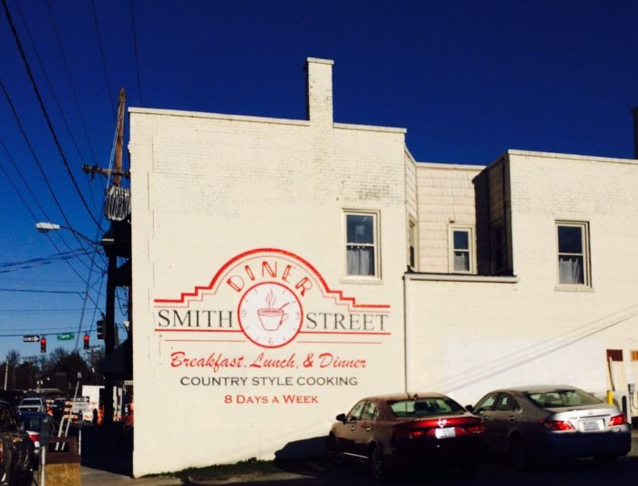 1. Smith Street Diner