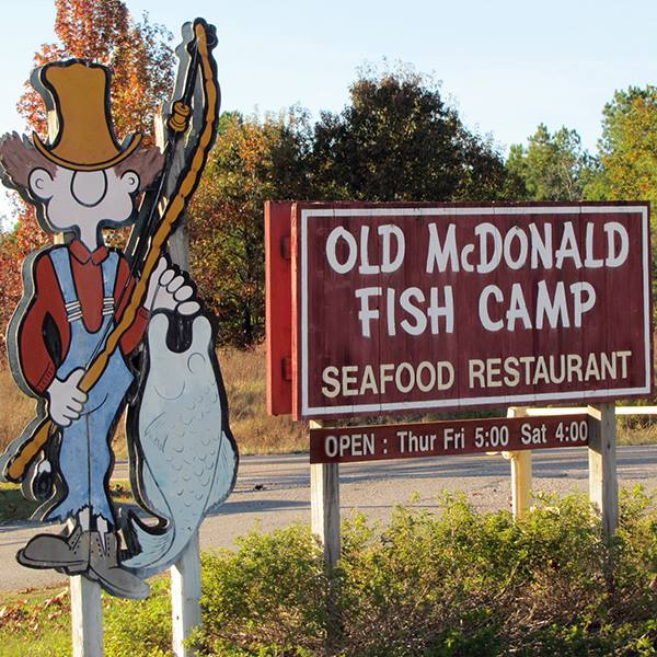 12. Old Macdonald Fish Camp - 355 Currytown Rd, North Augusta, SC 29860