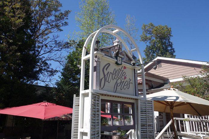 Sweetie Pies -- 577 Main Street