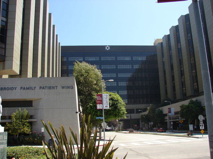 1. Cedars-Sinai Medical Center -- Los Angeles