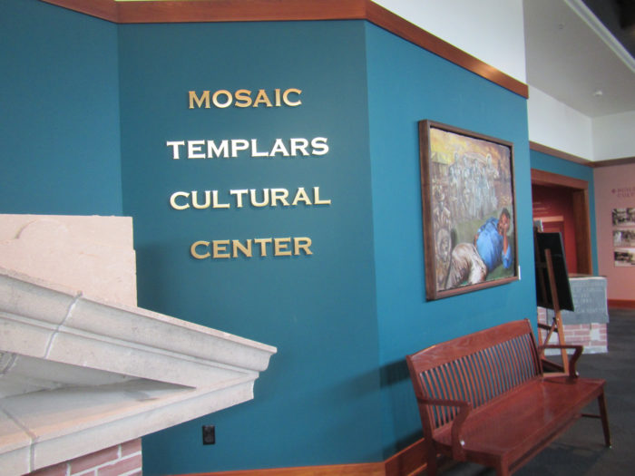 7. Mosaic Templars Cultural Center (Little Rock)