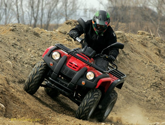 2. Get your ATV on.