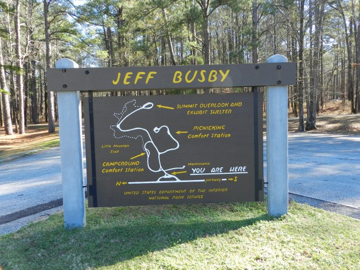 3. Little Mountain, milepost 193.1 on the Natchez Trace Parkway