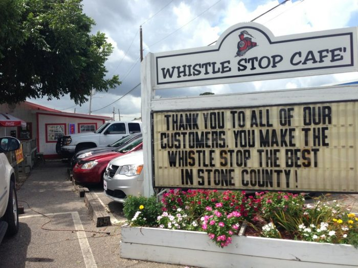 3. Whistle Stop Café, Wiggins